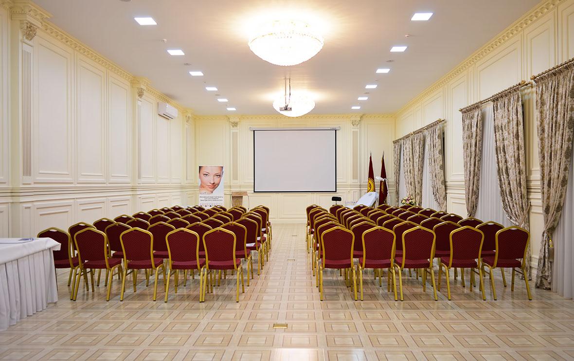 Большой конференц-зал Plaza Hotel